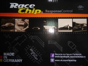 racechip-korobka